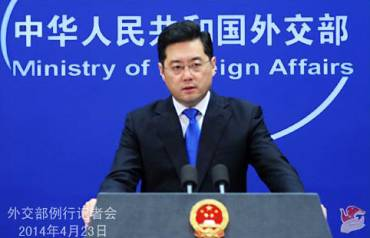 China, Britain to hold cultural exchange meeting
