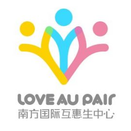 Welcome to our new Affiliate Member from China: Love Au Pair Agency