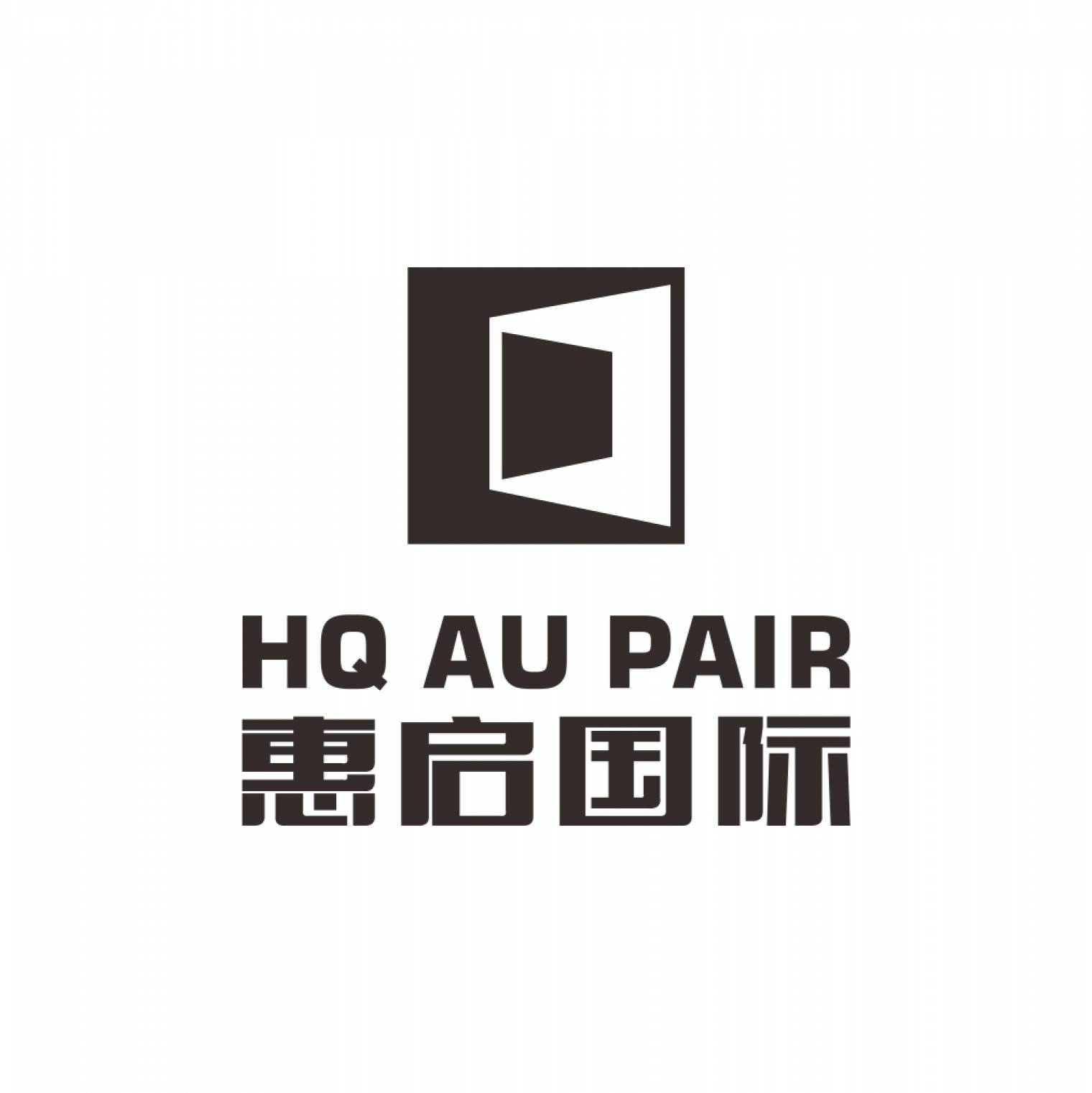 IAPA welcomes new Affiliate Member Shenzhen Huiqi Cultural Communication Co.,Ltd.