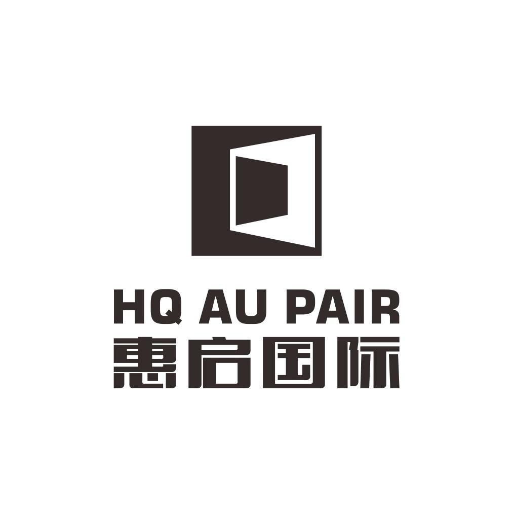 IAPA welcomes new Affiliate Member Shenzhen Huiqi Cultural Communication Co.,Ltd.